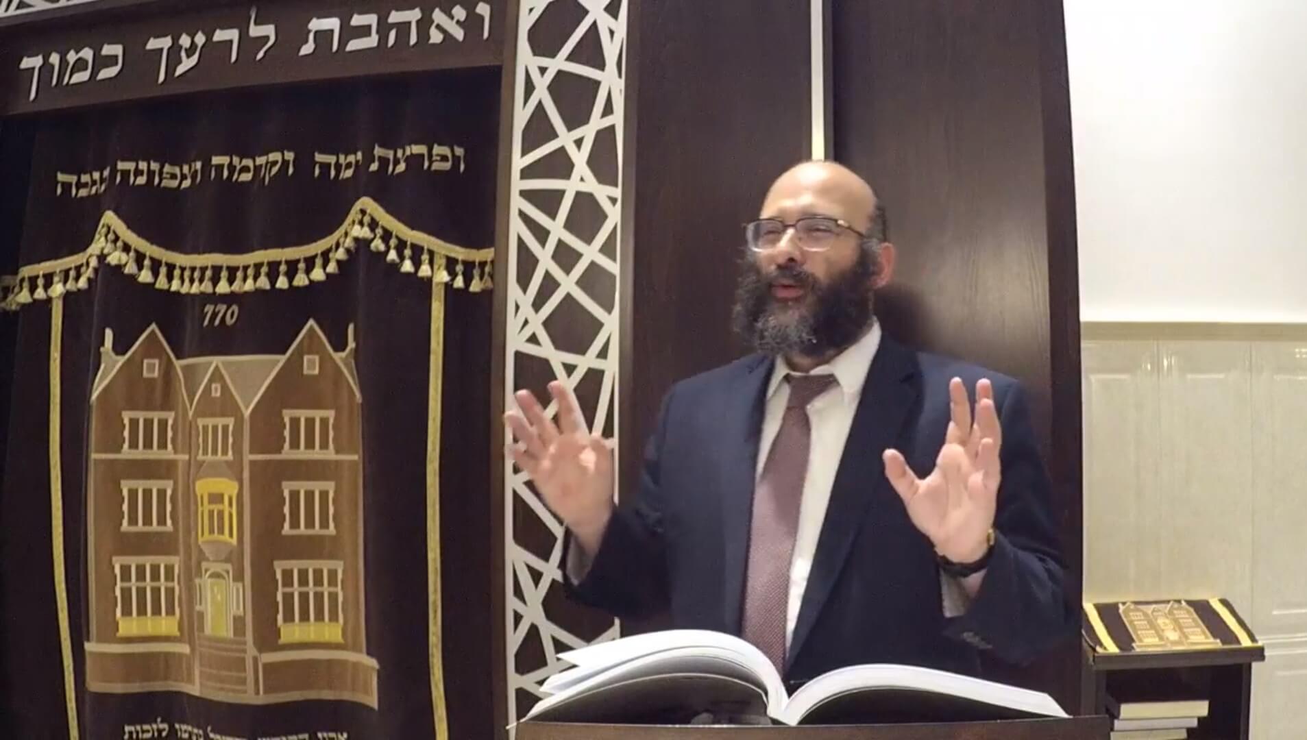 """שיעור תניא – פרק לג' מאת הרב מנחם עמאר שליט""""א"""
